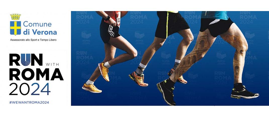Run With Roma 2024, il 10 settembre anche a Verona